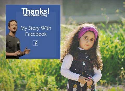 بالصور / شابة لبنانية نقلت صورة مآسي الجنوبيين إلى مؤسس فيسبوك «مارك زوكربيرغ»عبر قصة مؤثرة.. فماذا اجابها؟