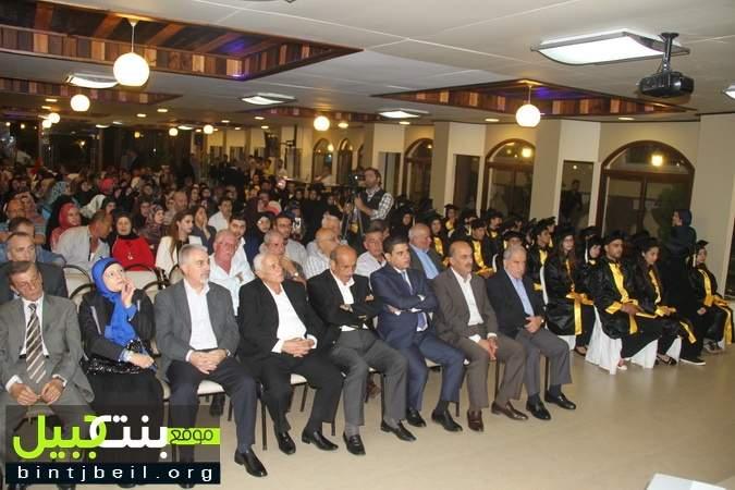 تكريم الطلاب الناجحين في الشهادات الرسمية في جباع عين بوسوار