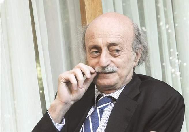 «لا رئيس قبل انتهاء حرب اليمن... وسوتشي قد تكون ملاذنا»! جنبلاط: لا مشكلة لدي في انتخاب عون