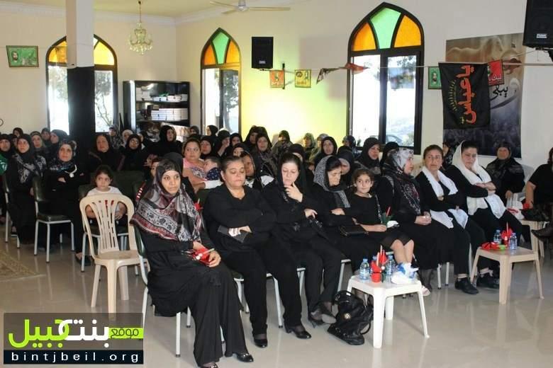 مكتب شؤون المرأة في حركة أمل يقيم مأتم القاسم (ع) في تبنين