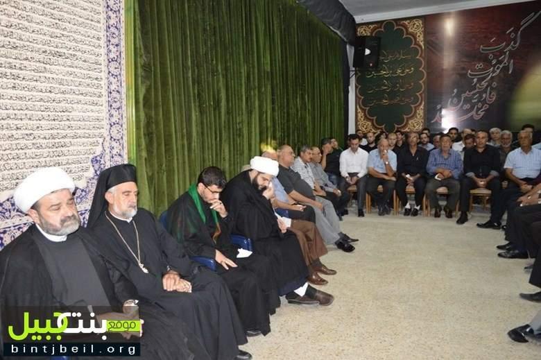 المطران ميخائيل ابرص والشيخ حسن عبدالله في المجلس العاشورائيس في الغازية