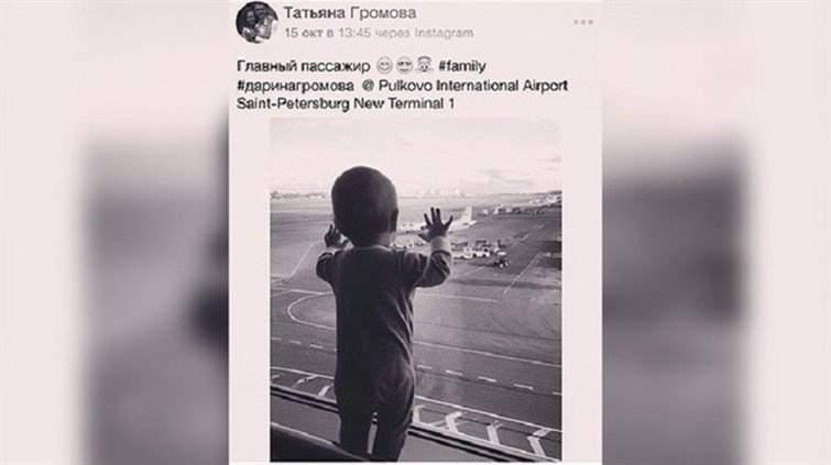 """بالصور.. العثور على جثمان """"أهم"""" ركاب الطائرة الروسية المنكوبة"""