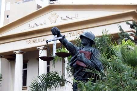 قضية «السندويش الملغوم» أمام «العسكرية»
