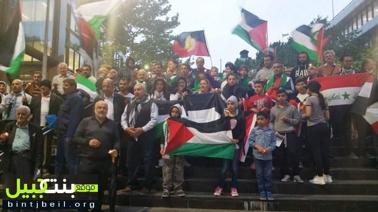 يوم فلسطين أمام البرلمان الاسترالي