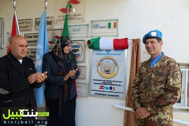 هبة إيطالية لجمعية رعاية الأطفال ذوي الإحتياجات الخاصة في عيتا الشعب الحدودية