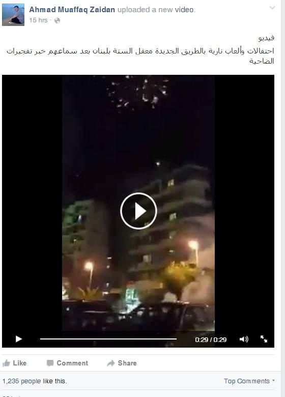 من يحاسب مراسل الجزيرة على تصرفه القذر بعد انفجار برج البراجنة !