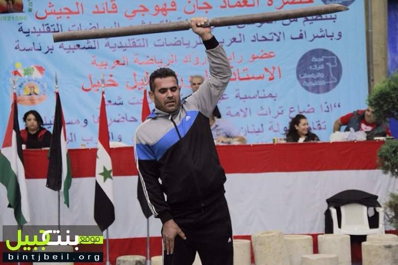 ابن بنت جبيل يحصد المركز الأول في رفع المخل ضمن بطولة لبنان و العرب للرياضات التقليديّة و الشعبية