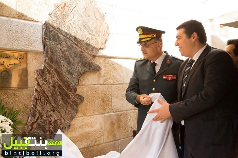 جامعة الـ AUL فرع الكسليك تُكرّم الجيش اللبناني في عيد الإستقلال