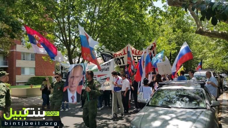 تظاهرة امام القنصلية التركية في سدني استراليا تنديداً بالعدوان