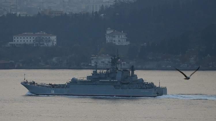 """أنقرة تستدعي السفير الروسي على خلفية المرور """"الاستفزازي"""" لسفينة روسية عبر البوسفور"""