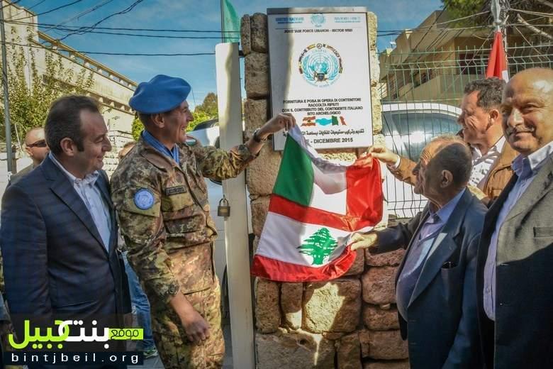 الكتيبة الايطالية تقدم مشروع بيئي لاثارات صور السياحية