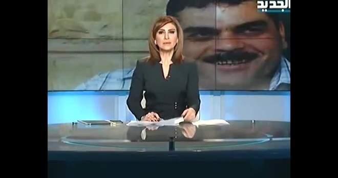 مقدمة مشرفة لقناة الجديد حول استشهاد سمير القنطار