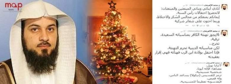 بالصور / الداعية السعودي احمد العريفي يشن هجوماً عنيفاً على ميلاد السيد المسيح: الكريسماس حرام و إيمانكم يتعارض مع رأس السنة