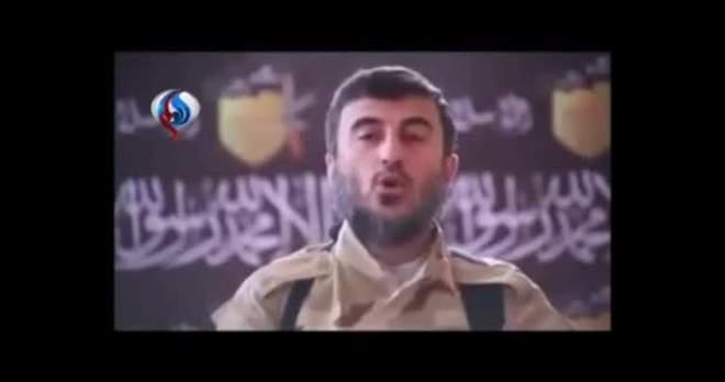 بالفيديو/ خطاب زهران علوش الشهير الذي توجه به للشيعة !
