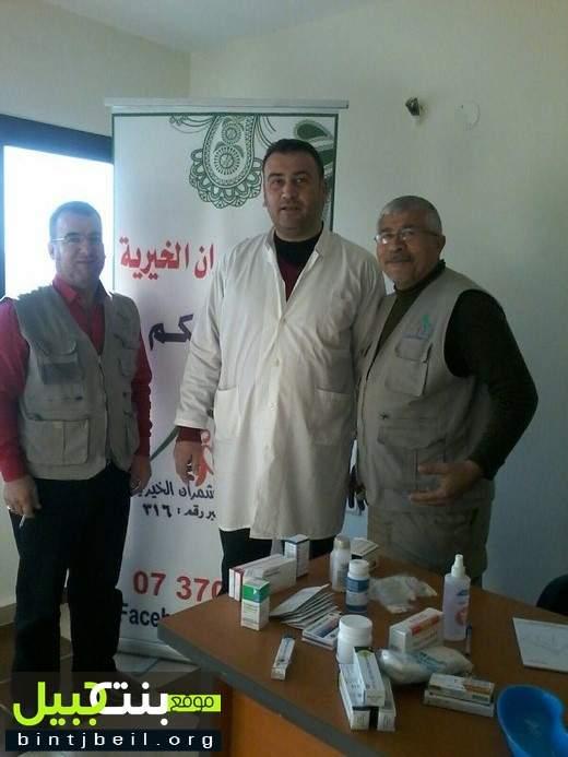 يوم صحي مجاني لجمعية شمران الخيرية