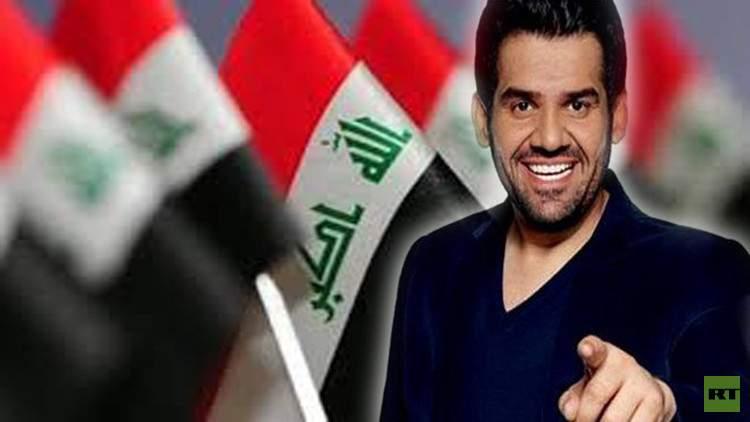 """اغنية جديدة لحسين الجسمي لبلاد الرافدين""""كلنا العراق"""" .. هل ستثير البلبلة !"""