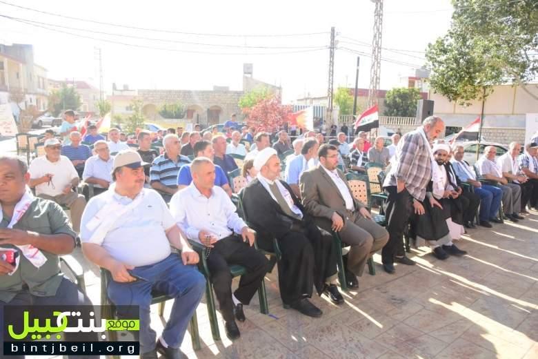 وقفة تضامنية في يارون مع الشعوب العربية في اليمن و البحرين و سوريا و العراق وفلسطين - فيديو و صور