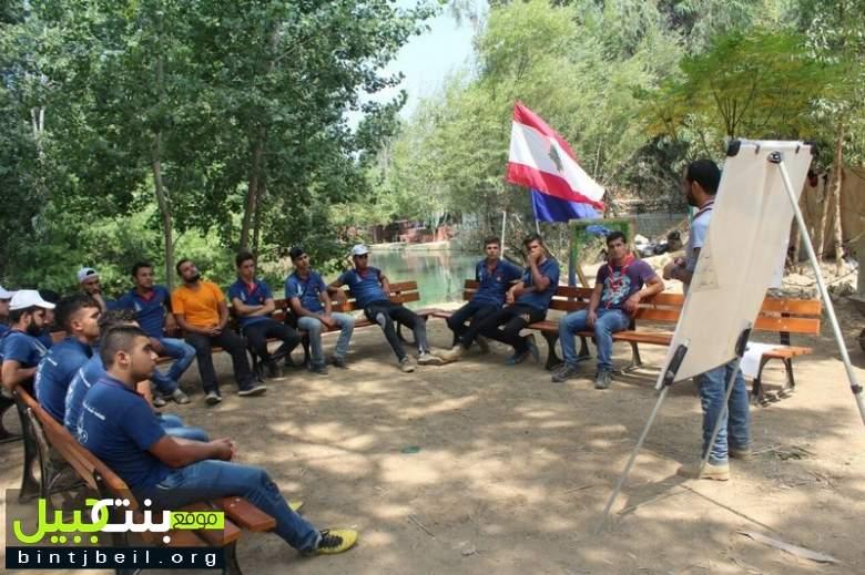 مفوضية جبل عامل تواصل دراستها التدريبية في القاسمية و مؤسسة جبل عامل المهنية