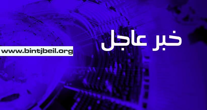 4 ارهابيين خطرين اصبحوا في قبضة الجيش اللبناني في عملية خاصة بجرود عرسال
