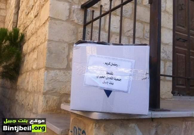 شكر من جمعية التعاون الخيري في بنت جبيل