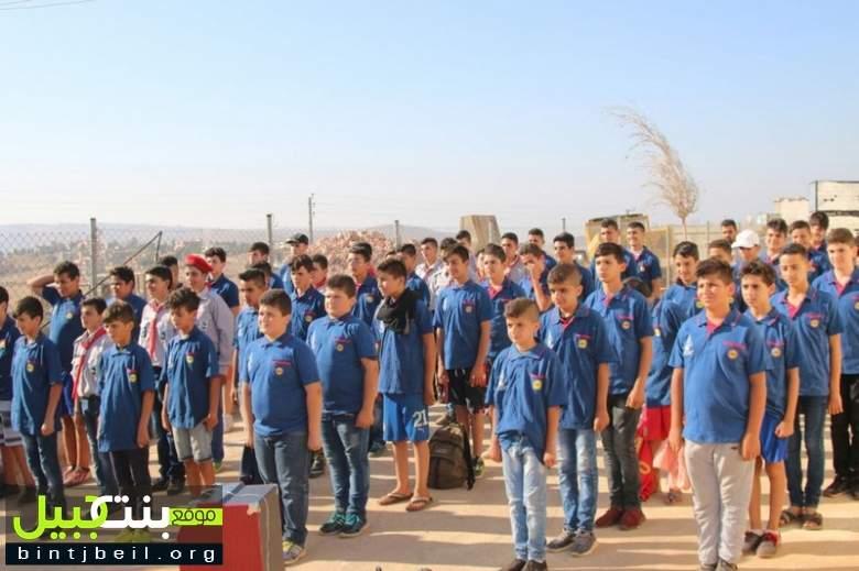 """جمعية كشافة الرسالة الاسلامية تفتتح المخيم التدريبي """"السراج المنير"""" في بلدة عيترون"""