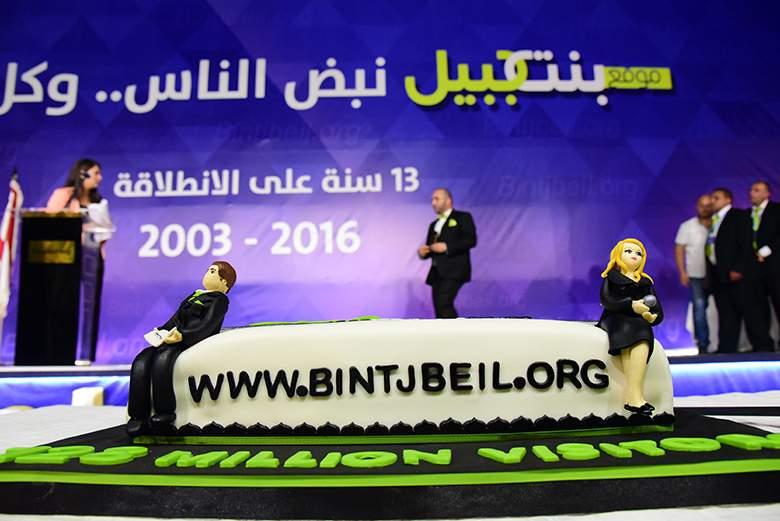 بالصور / موقع بنت جبيل يقيم عرساً لبنانياً اعلامياً في المدينة احتفاءً بمرور 13 عاماً على تأسيسه بمهرجان حاشد