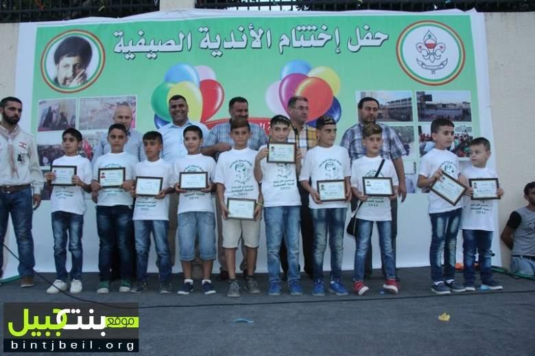 كشافة الرسالة الإسلامية في معركة اختتمت الأندية الصيفية