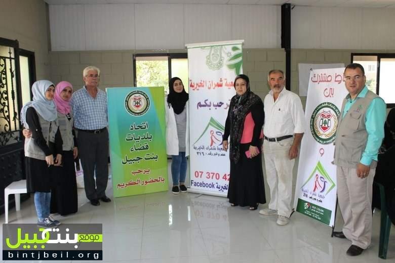 يوم صحي لجمعية شمران في حانين