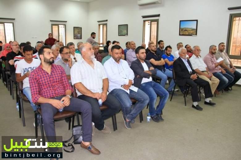 إفتتاح أعمال جمعية إيثار الثقافية الإجتماعية في شقرا