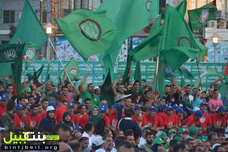 تقرير مصور (2) من احياء ذكرى تغييب الامام السيد موسى الصدر و رفيقيه