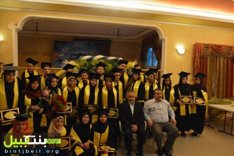 بلدية يارون تقيم تخريج للطلاب الناجحين في الشهادات الثانوية والمتوسطة وخريجين الجامعات