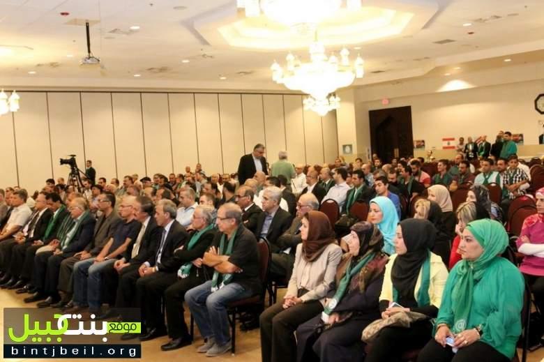 جمعية رسالة الأمل في أمريكا الشمالية أحيت الذكرى الـ38 لإخفاء الإمام السيد موسى الصدر