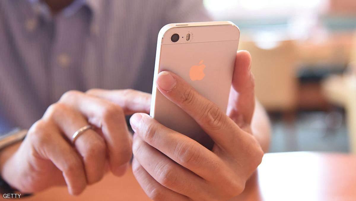 أسعار وموعد توافر آيفون 7 وآيفون 7 بلس في الدول العربية