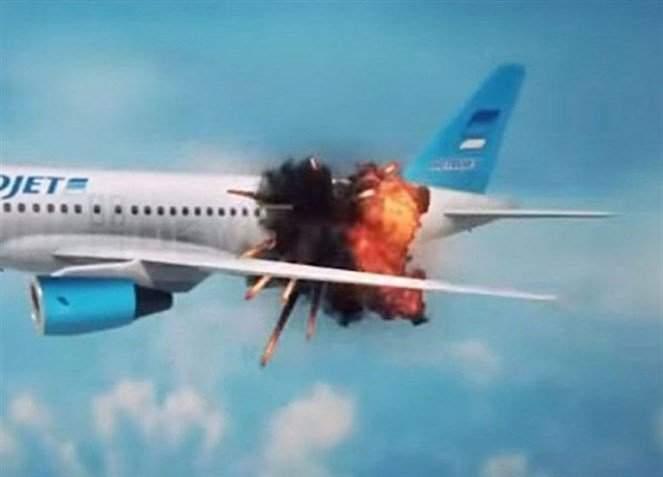 الكشف عن مكان زرع القنبلة في الطائرة الروسية التي انفجرت فوق سيناء