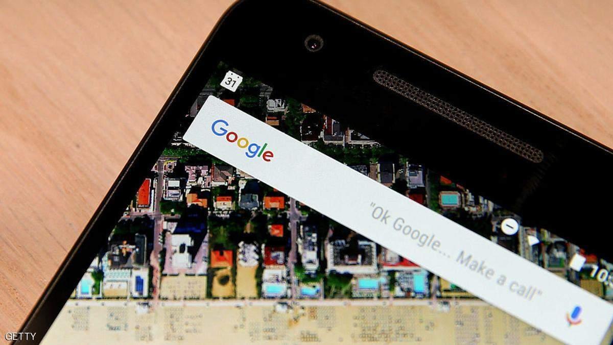"""""""غوغل"""" تعد من يخترق هاتفيها بـ 200 ألف دولار"""