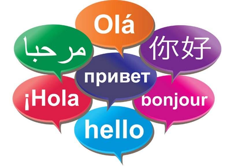 5 لغات تضمن لك وظيفة عالمية.. هل تتقن أياً منها؟
