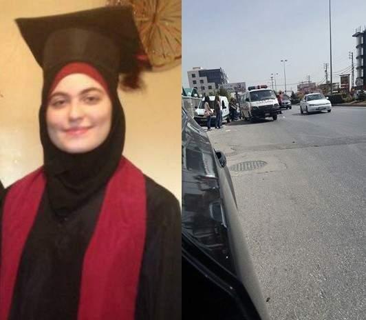 """ابنة الـ 20 عاماً """"مهى"""" توجهت الى """"اللبنانية"""" في يومها الجامعي الأول.. فوقعت الكارثة"""