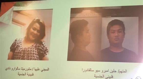 """""""الجزّار"""" ينفذ جريمة قتل مروعة في دبي!"""