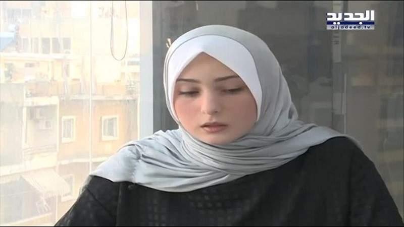 بالفيديو.. لبنانية تعالج كهرباء لبنان من الأمم المتحدة