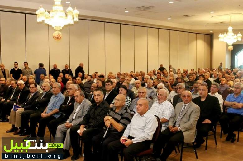 الجالية اللبنانية في ديربورن أحيت ذكرى اسبوع المرحومة الحاجة زهرة الحاج محمد حسن بيضون  (ام طلال)