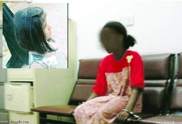 اثيوبية ذبحت الطفلة لميس، وهكذا كان قصاصها؟؟