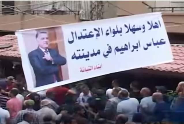 بالفيديو / اللواء عباس ابرهيم في التبانة.. و الخراف والجمال ذبحت له