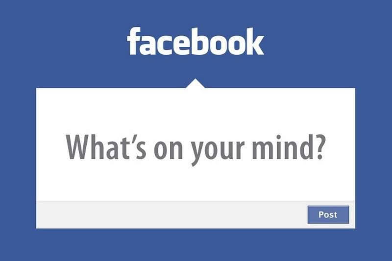 """كيف تحدِّد أفضل الأوقات للنشر على """"الفيسبوك""""؟"""