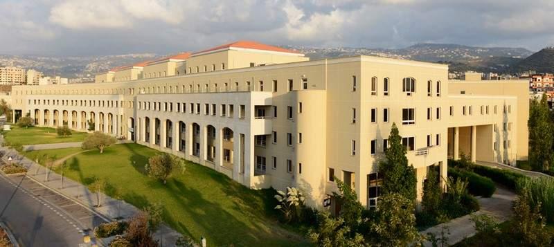 """""""اللبنانية"""": 73 ألف طالب و8 آلاف أستاذ وموظف في 49 فرعًا"""