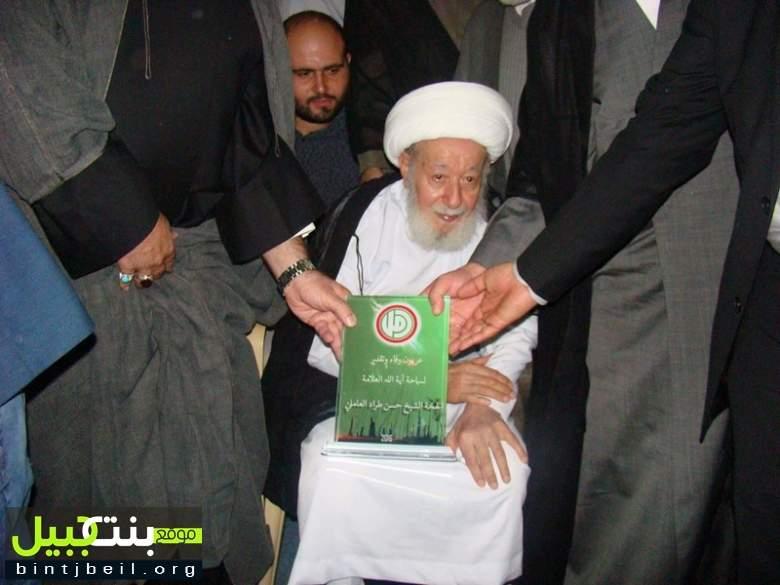 حركة أمل كرمت العلامة الشيخ حسن طراد في إحتفال أقيم في مركز باسل الاسد الثقافي