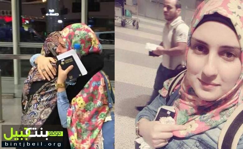 بالصور / عن العروس اميمة التي غادرت لبنان بالأمس وقلبها الذي حدثها انها لن تعود !