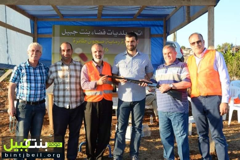 اتحاد بلديات قضاء بنت جبيل ينظّم دورة رماية صحون طائرة