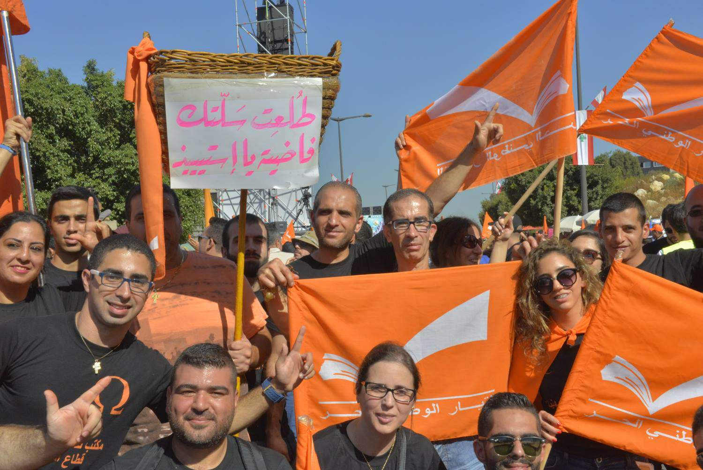 NBN:ما يقوم به باسيل وسعد الحريري يستهدف الشراكة الوطنية وينسف الميثاق