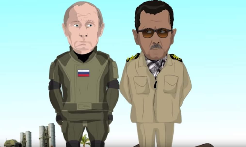 بوتين والاسد.. بطلان في فيلم رسوم متحركة