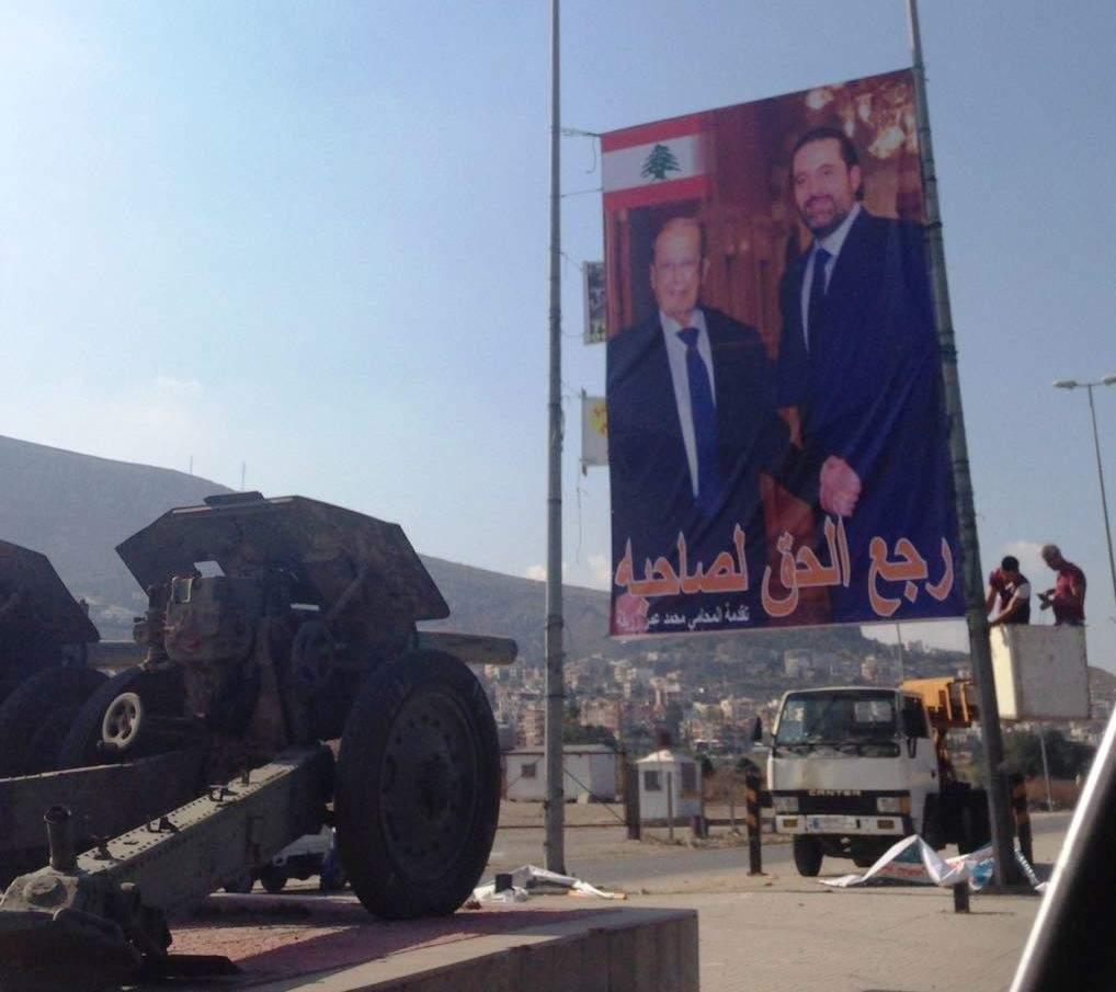 """المنية ترفع صورة عملاقة تجمع """"الشيخ و الجنرال"""""""
